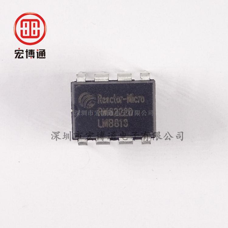 RM6222D