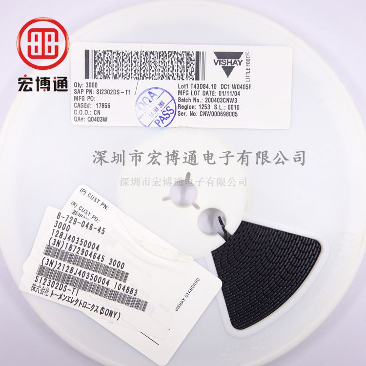 SI2302DS-T1