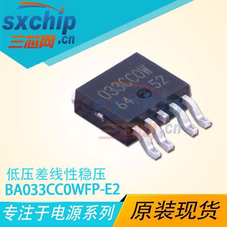 BA033CC0WFP-E2