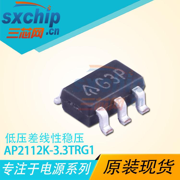 AP2112K-3.3TRG1