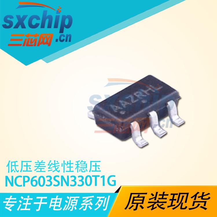 NCP603SN330T1G