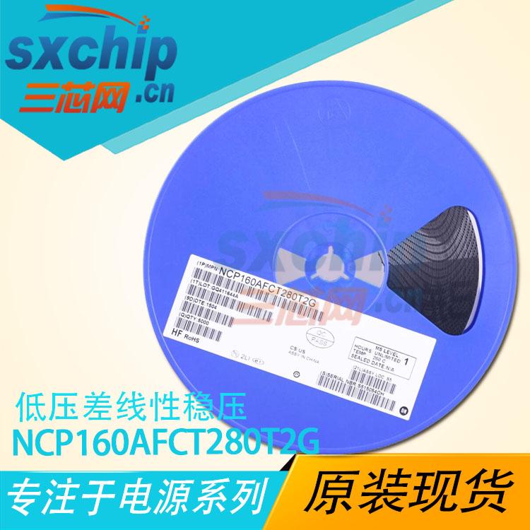 NCP160AFCT280T2G