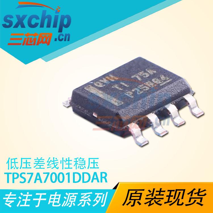TPS7A7001DDAR