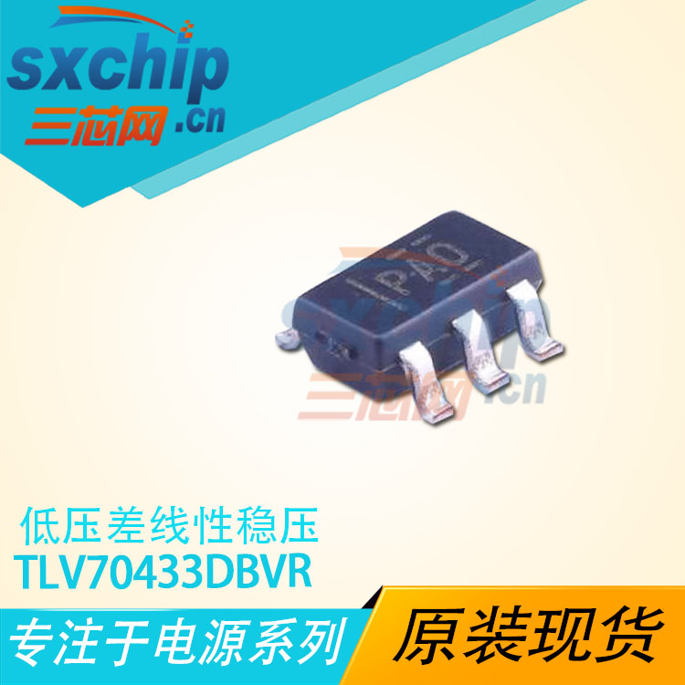 TLV70433DBVR