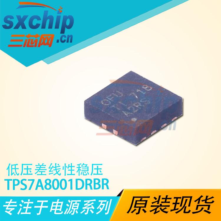 TPS7A8001DRBR