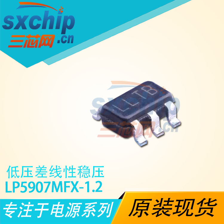 LP5907MFX-1.2