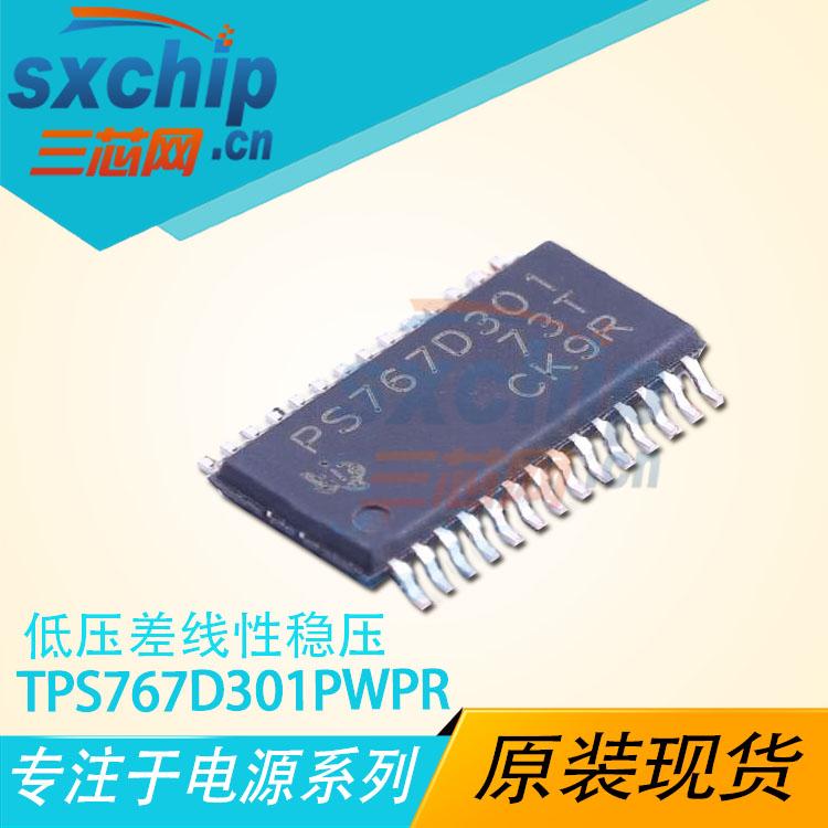 TPS767D301PWPR