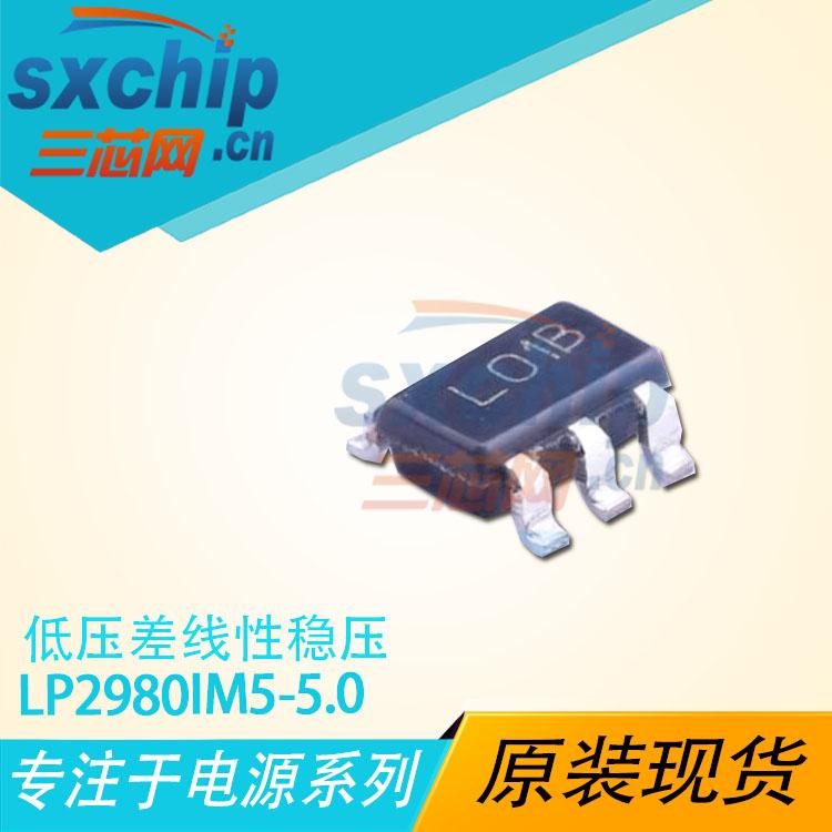 LP2980IM5-5.0/NOPB