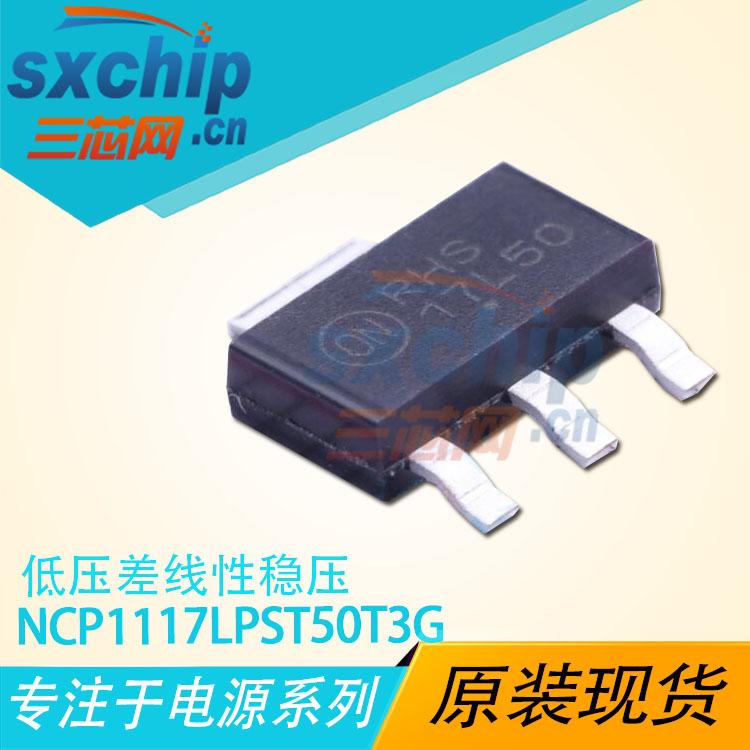 NCP1117LPST50T3G