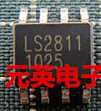 LS2811