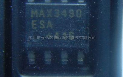 MAX3490ESA