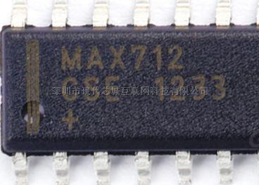 MAX712CSE