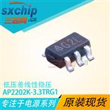 AP2202K-3.3TRG1 DIODES 稳压管