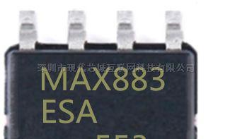 MAX883ESA