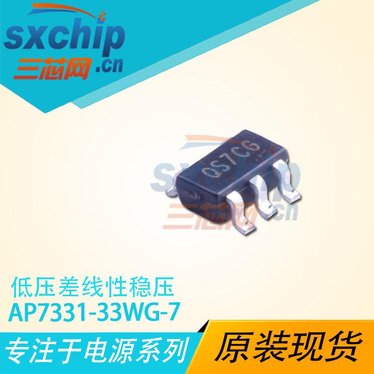 AP7331-33WG-7