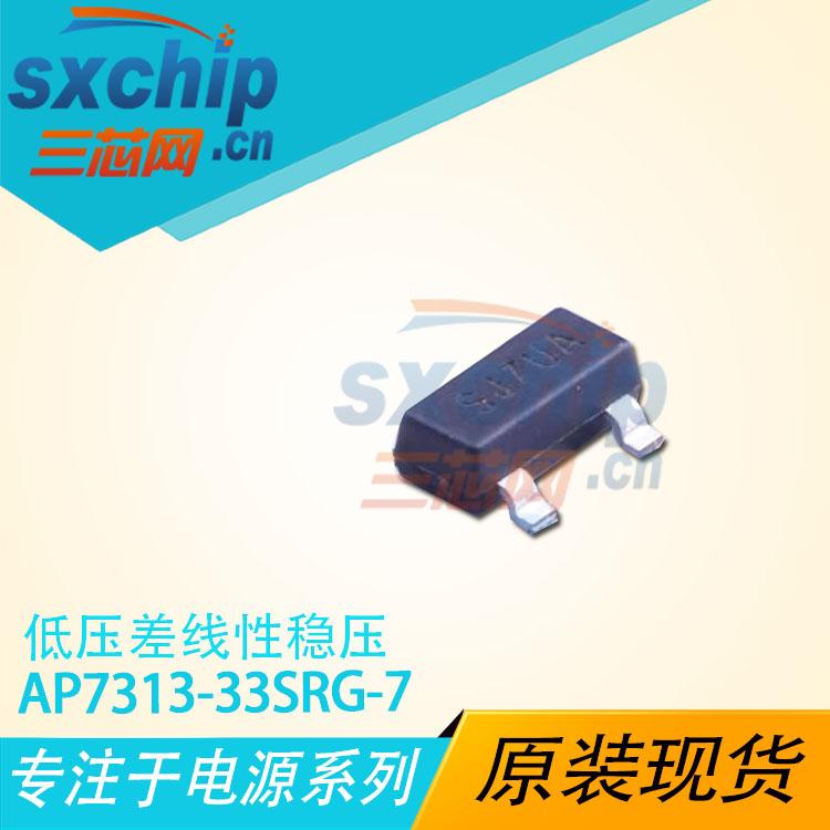 AP7313-33SRG-7