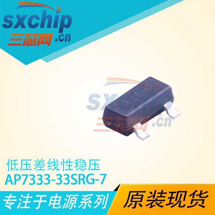 AP7333-33SRG-7