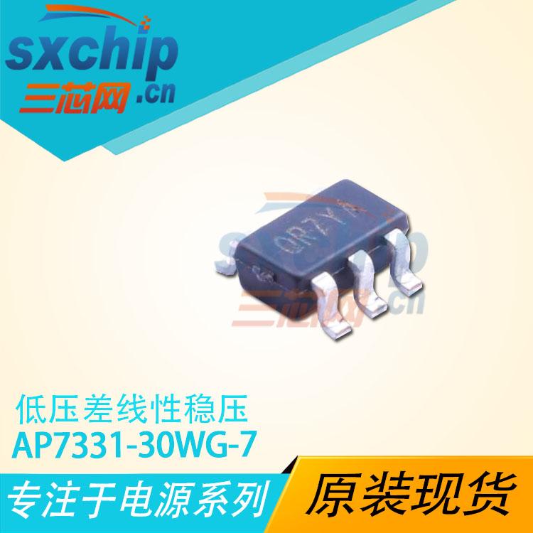 AP7331-30WG-7