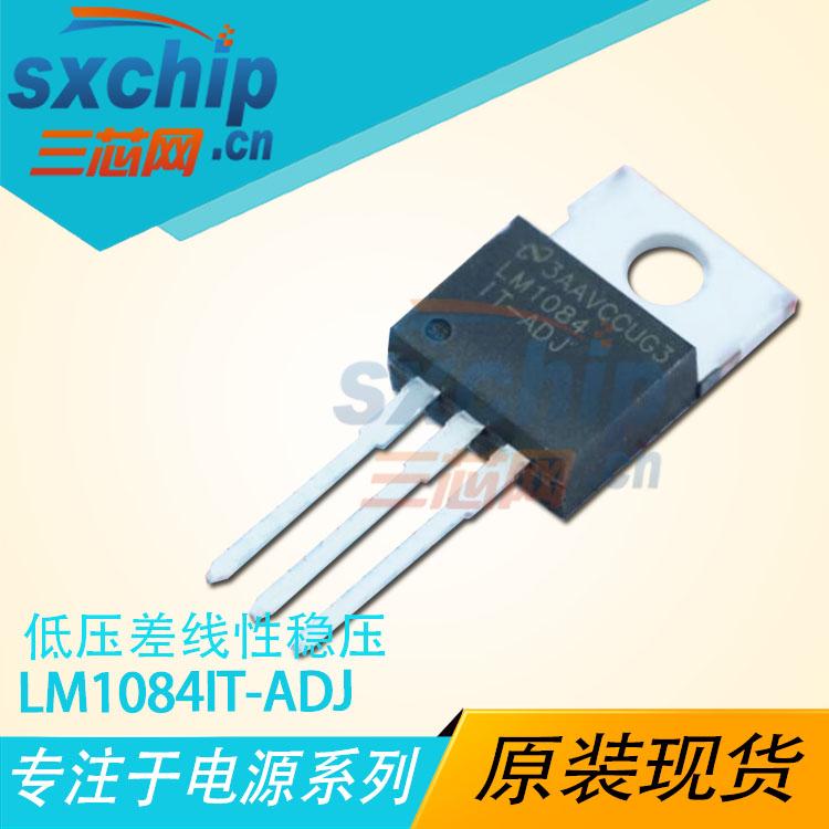 LM1084IT-ADJ