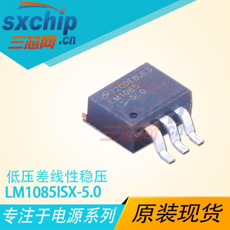LM1085ISX-5.0/NOPB