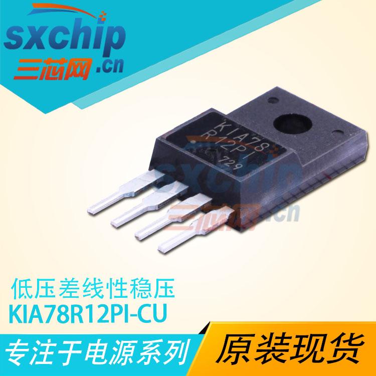 KIA78R12PI-CU/P