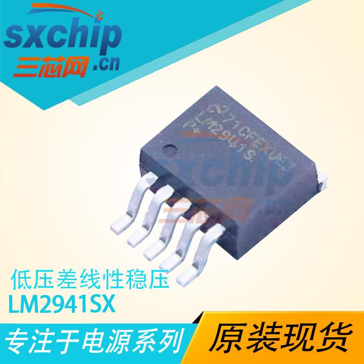 LM2941SX/NOPB