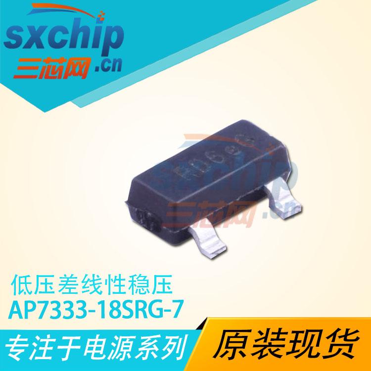 AP7333-18SRG-7