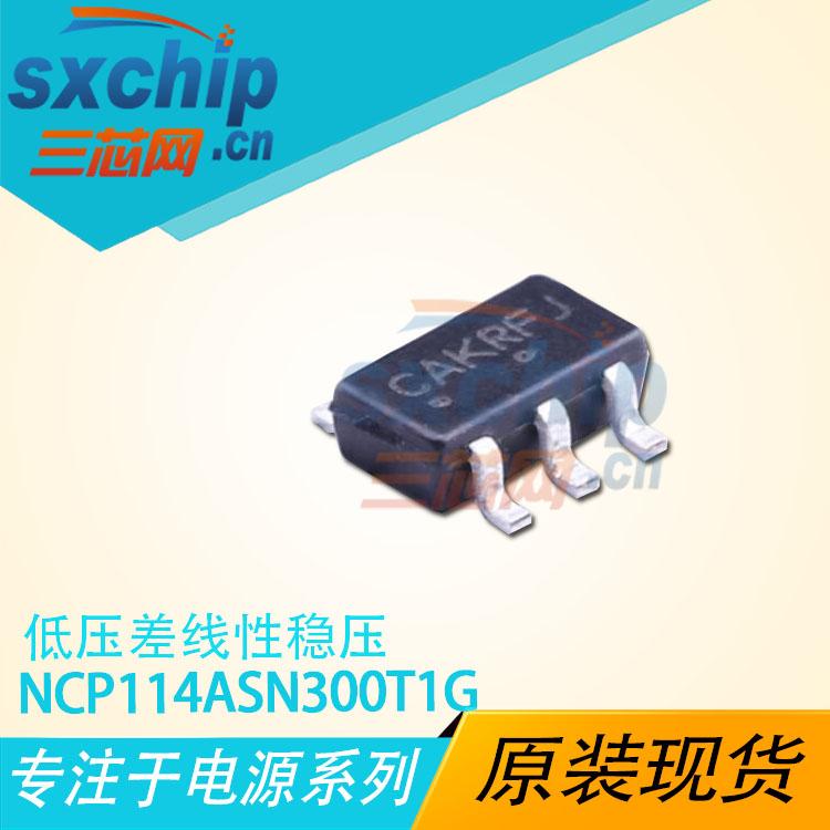 NCP114ASN300T1G