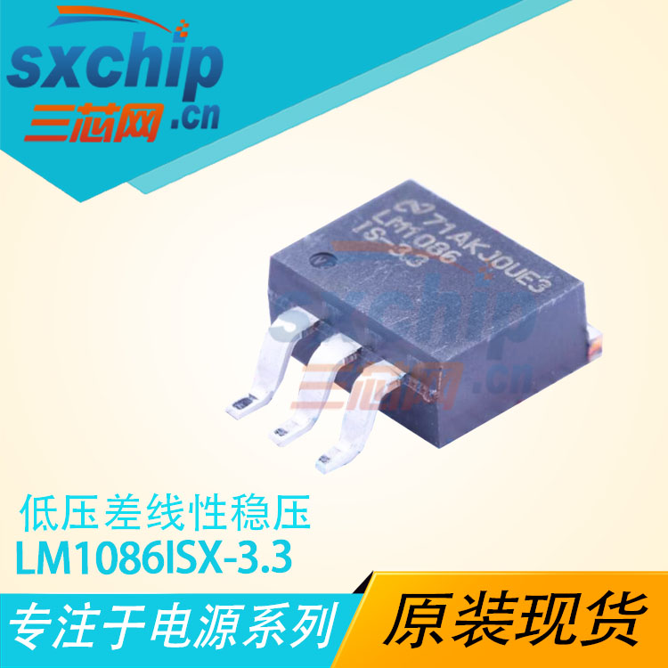 LM1086ISX-3.3