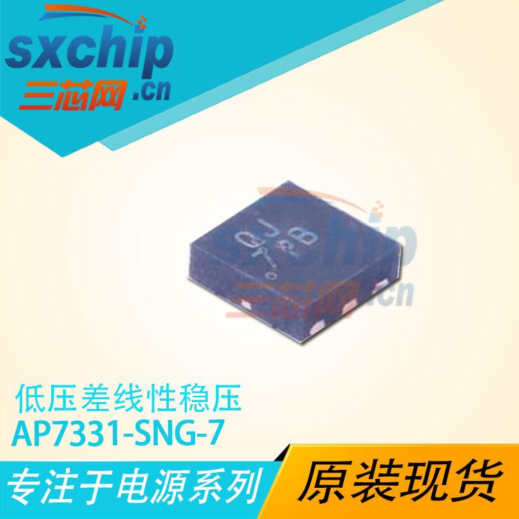 AP7331-SNG-7