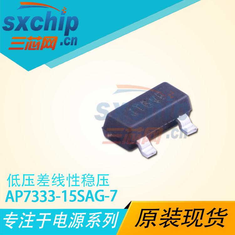AP7333-15SAG-7