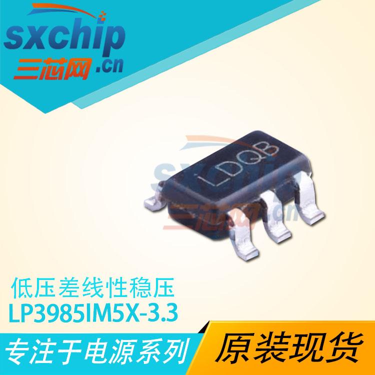 LP3985IM5X-3.3