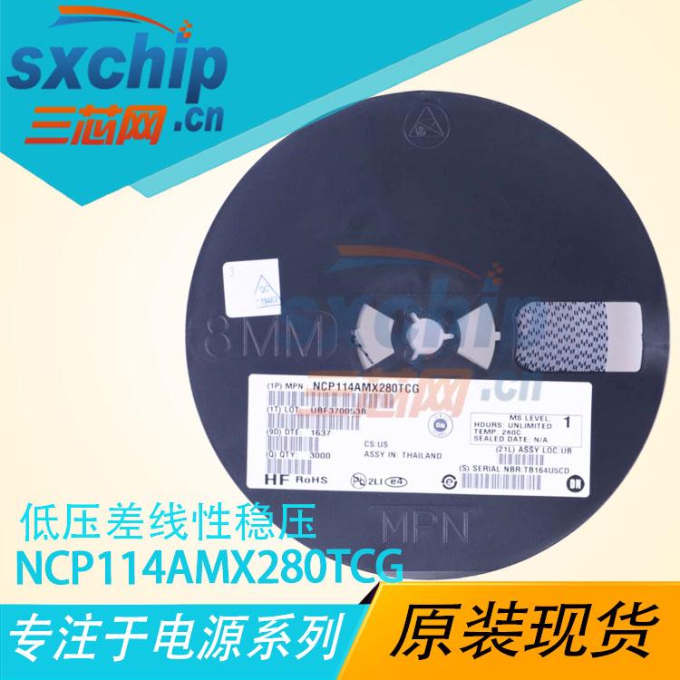 NCP114AMX280TCG