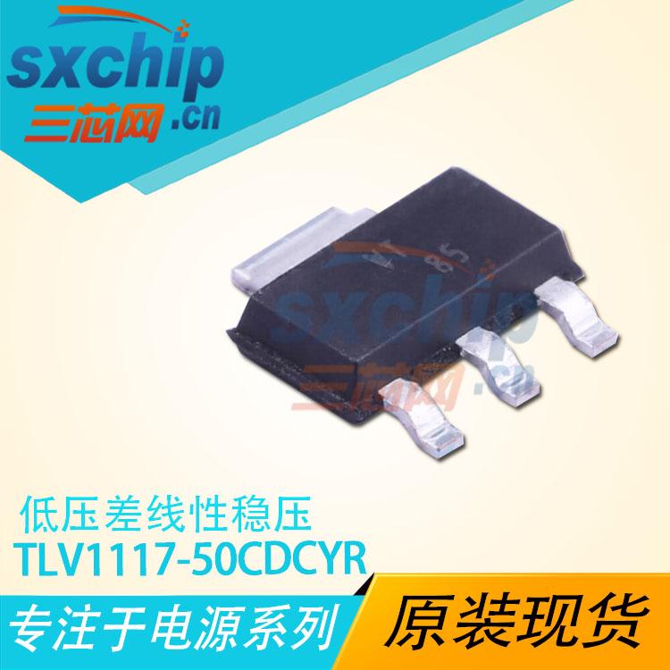 TLV1117-50CDCYR