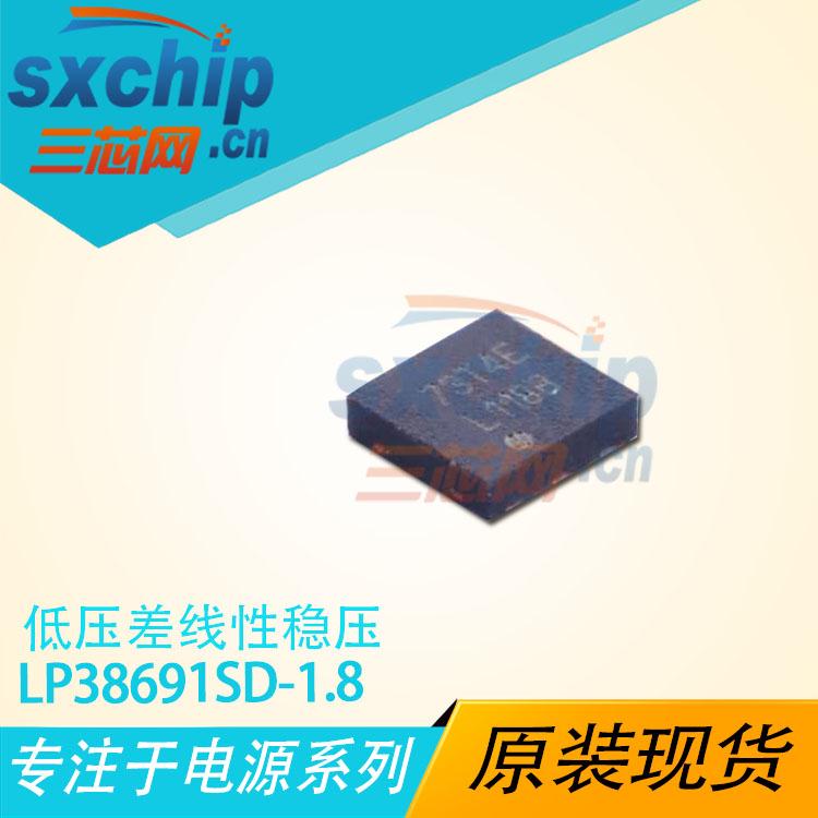 LP38691SD-1.8
