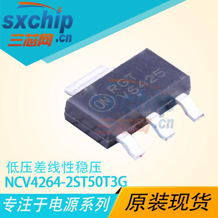 NCV4264-2ST50T3G