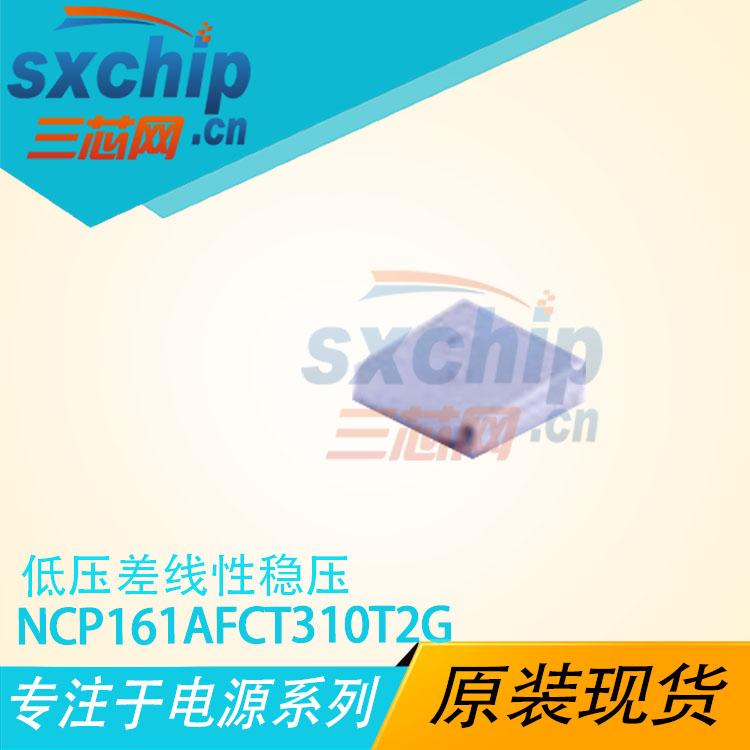 NCP161AFCT310T2G