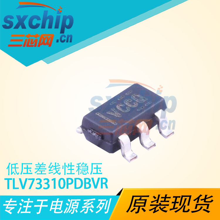 TLV73310PDBVR