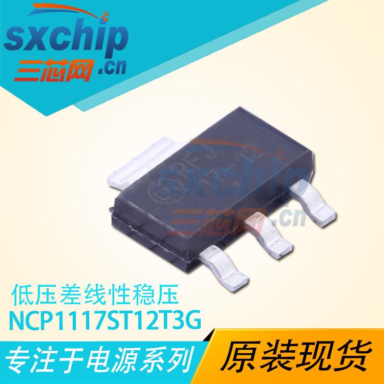 NCP1117ST12T3G