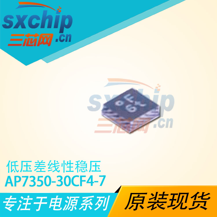 AP7350-30CF4-7