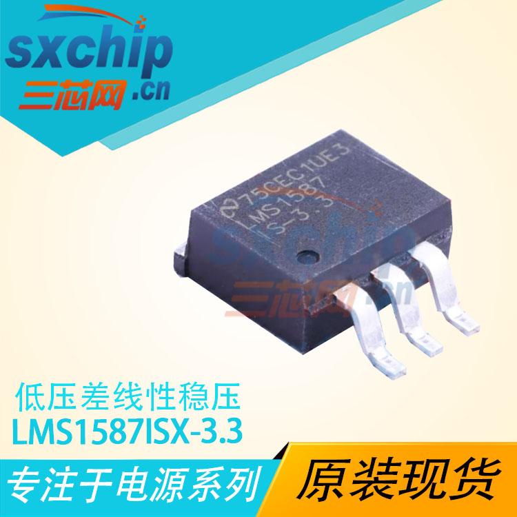 LMS1587ISX-3.3