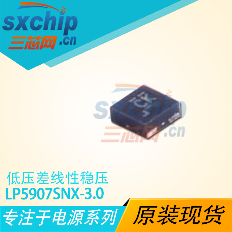 LP5907SNX-3.0
