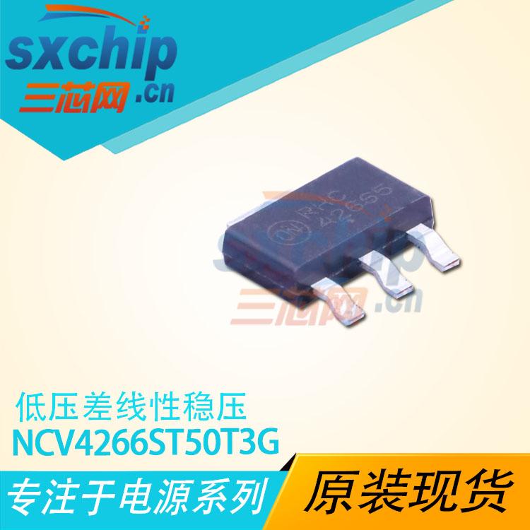 NCV4266ST50T3G