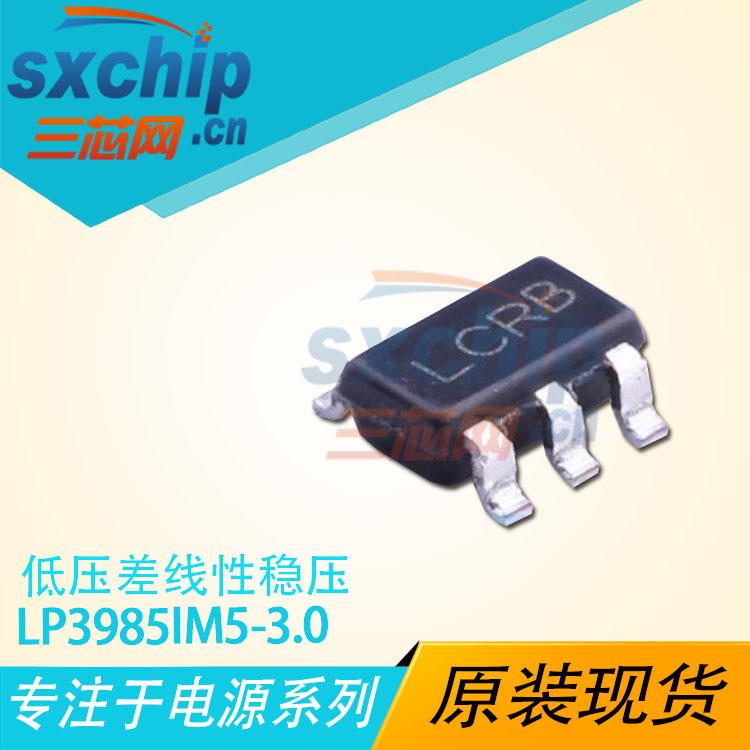 LP3985IM5-3.0/NOPB