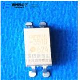 光�固�B�^�器 G3VM-351D 管�b OMRON(�W姆��) SMD-4 原�b�F�