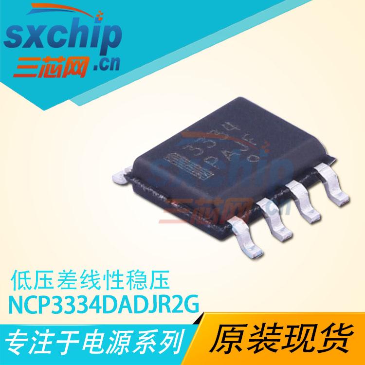 NCP3334DADJR2G