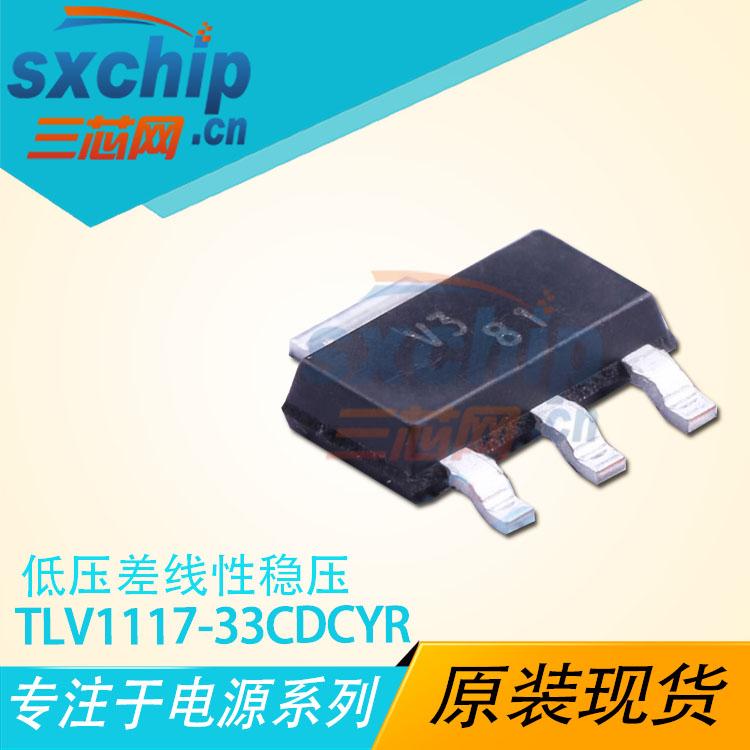 TLV1117-33CDCYR