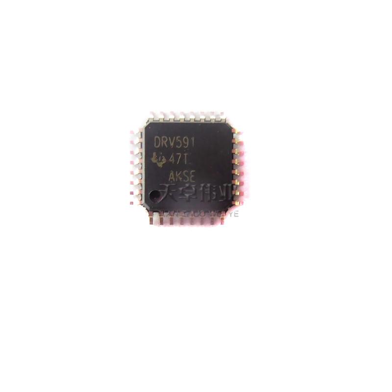 DRV591VFP