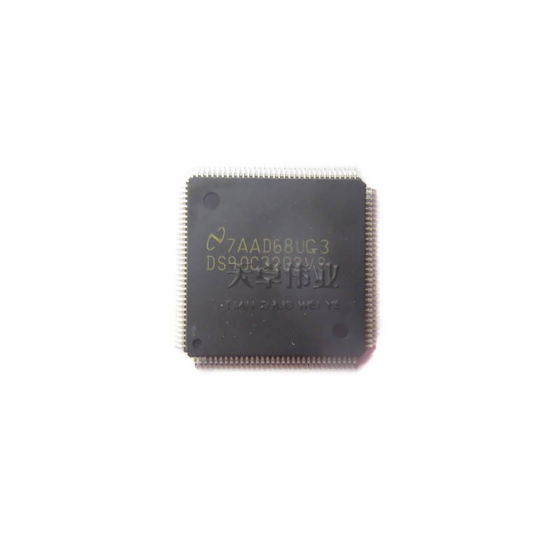 DS90C3202VS/NOPB