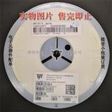 贴片薄膜排阻 10K*4 1206 1%  TA06W1002BTL  SRN0612BA1002EC-T5